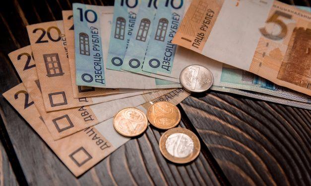 О повышении пенсий с ноября 2017 г.