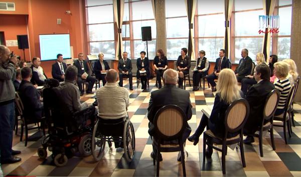 Интерактивный диалог по актуальным вопросам людей с ограниченными возможностями.