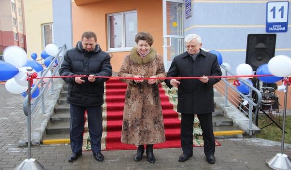 Торжественное открытие нового здания территориального центра социального обслуживания населения в Ошмянах