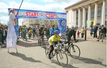 Велопробег в поддержку Целей устойчивого развития