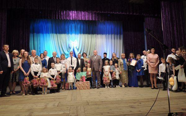 Районный смотр-конкурс «Лучшая многодетная семья»