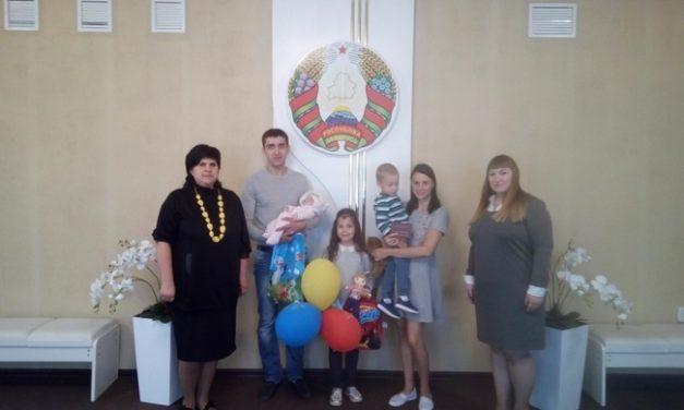 АКЦИЯ «Большая семья – это ЗДОРОВО!»