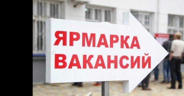 23 августа Ярмарка вакансий пройдет в Берестовице