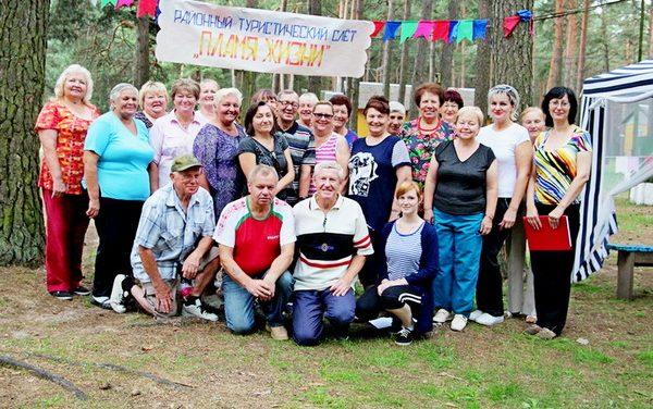Туристический слет граждан пожилого возраста в Зельвенском районе