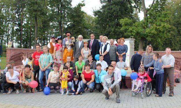 День знаний для воспитанников Василишковского дома-интерната