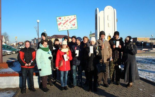 Акция «Мы равные со всеми» прошла в Ивьевском районе