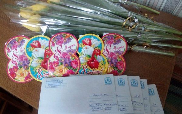 Поздравление с международным женским днем-8 Марта в Новогрудском районе