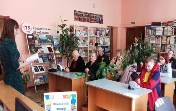 В День Конституции Республики Беларусь