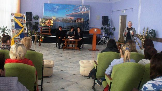 Районный семинар «Деятельность учреждений культуры по организации досуга пожилых людей» проведен в Ивьевском районе