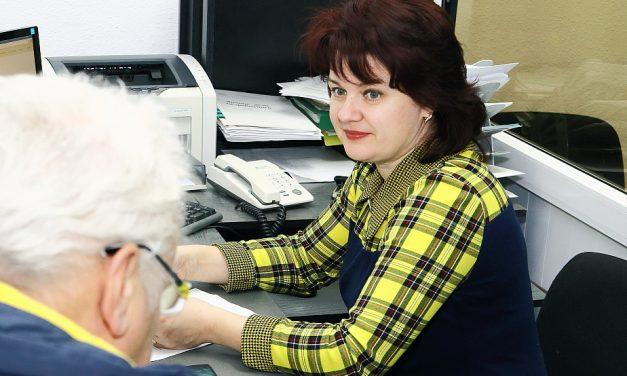 Около 300 рабочих мест предлагает гродненцам электронная ярмарка вакансий