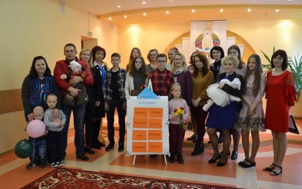 День семьи в Берестовицком районе