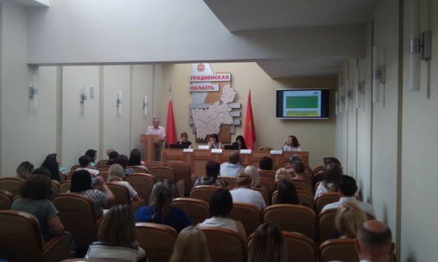 Областной семинар по привлечению иностранной безвозмездной помощи