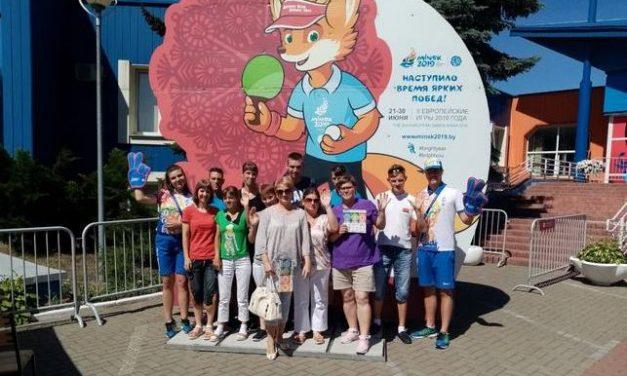 Воспитанники Василишковского детского дома-интерната  посетили II Европейские игры