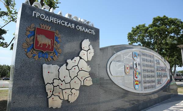 Территориальный центр социального обслуживания населения Ивьевского района занесен на областную доску почета