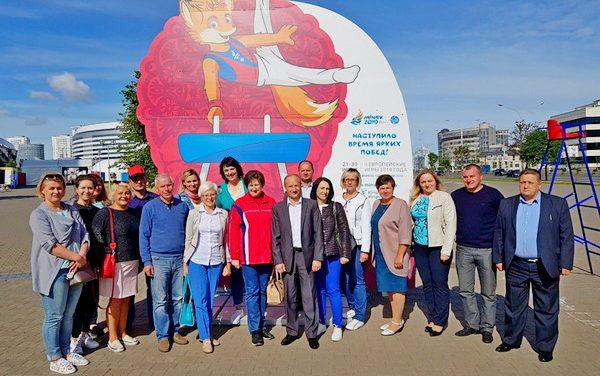 Посещение соревнований по велоспорту на II Европейских играх в Минске