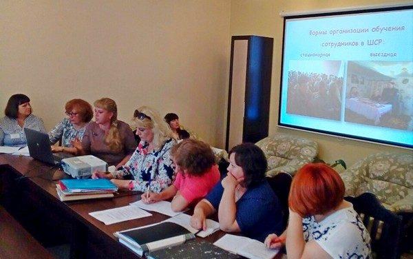 Методическая учеба по организации деятельности работы отделений социальной помощи на дому