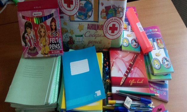 Итоги акции «Соберем школьный портфель вместе» подвели в Новогрудском районе