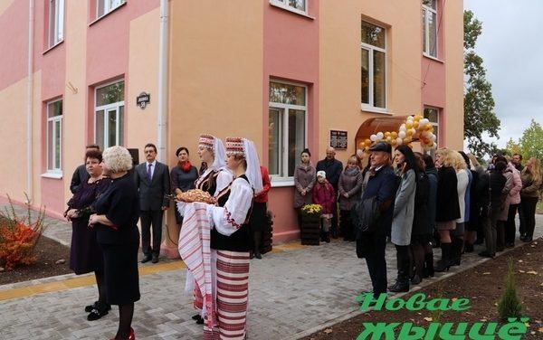 Новогрудский центр социального обслуживания населения справил новоселье