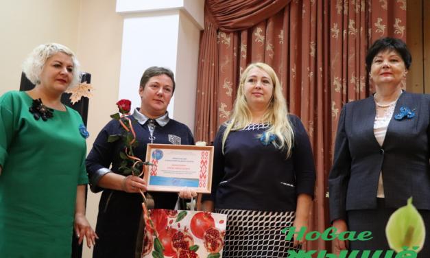 В преддверии Дня матери в Новогрудке чествовали женщин учреждений социальной защиты, многодетных мам и мам, воспитывающих детей-инвалидов