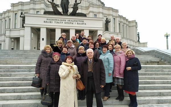 На оперетту в Минск