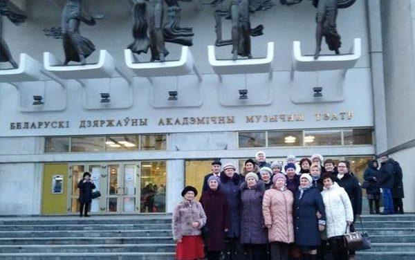 Театральный февраль отделения дневного пребывания для граждан пожилого возраста Новогрудского района