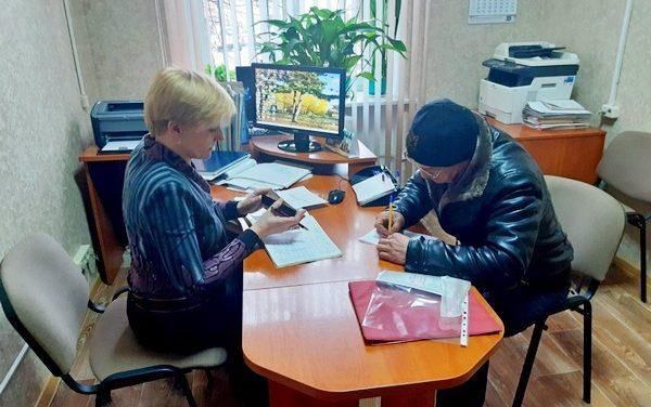 Прием граждан в отделе пенсионного обеспеченияУТЗСЗНовогрудского райисполкома