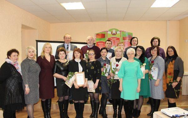 В Новогрудке подвели итоги работы системы социальной защиты в 2019 году