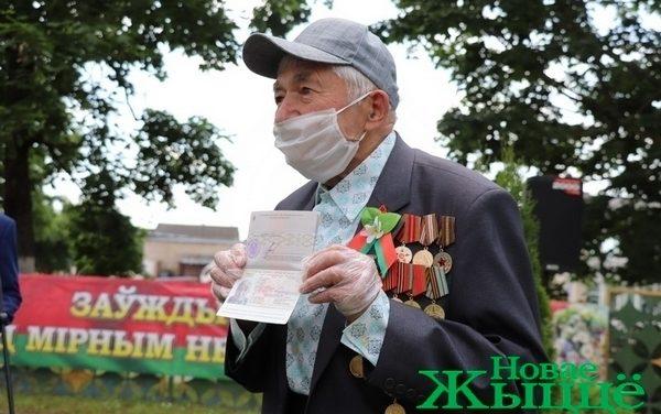 Ветеран Великой Отечественной войны Иван Игнатьевич Комар отметил вековой юбилей