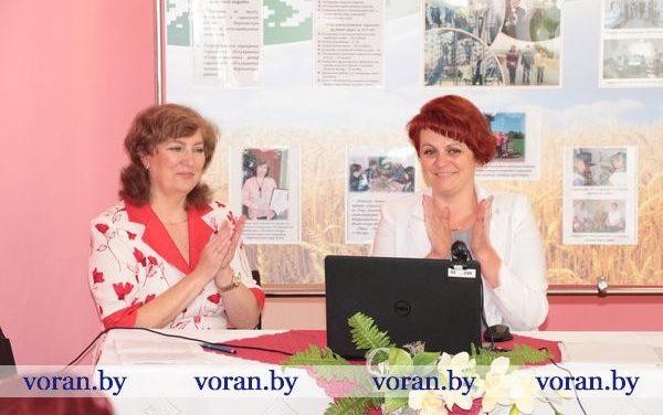 Конференция гуманитарного проекта «Оказание санаторных услуг на дому маломобильным гражданам