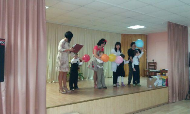 День Знаний. Посвящение в первоклассники «Здравствуй школа»