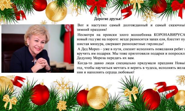 Пусть Дед Мороз  исполнит все ваши сокровенные желания и мечты!
