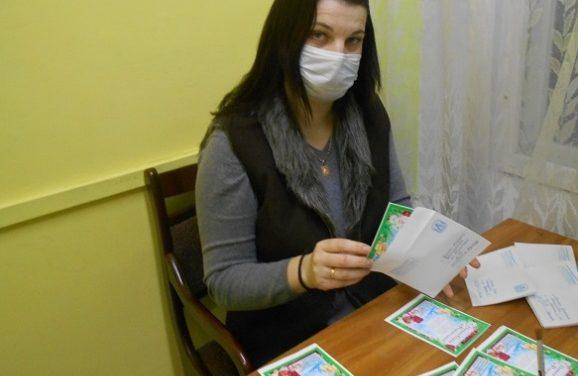 Акция «Поздравительная открытка» в Вороново