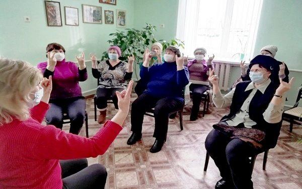 Открытие клуба «Ключ к здоровью»