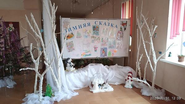 Конкурс рисунков «Зимняя сказка»