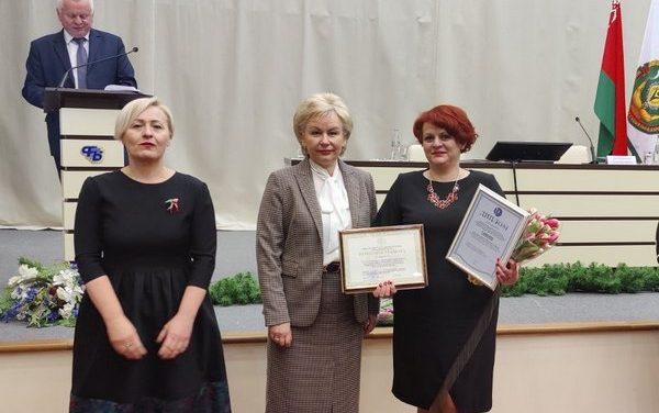 ТЦСОН Вороновского района — лучший территориальный центр социального обслуживания населения Республики Беларусь в 2020 году