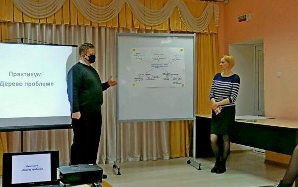 Тренинг «Введение в разработку проектов по привлечению иностранной безвозмездной помощи» прошел в Кореличском районе