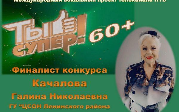 Творческая встреча с Галиной Качаловой