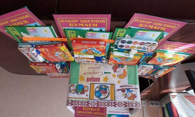 Акция «Соберем детей в школу» продолжается