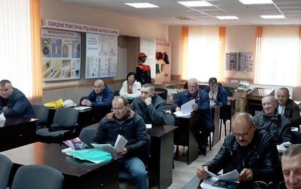 Управление по труду, занятости и социальной защите Сморгонского райисполкома информирует
