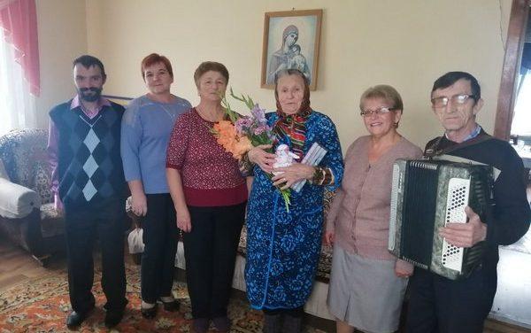 90 – летний юбилей в День народного единства