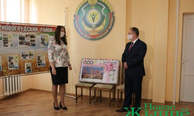 Подарок для отделения дневного пребывания для инвалидов территориального центра социального обслуживания населения Новогрудского района