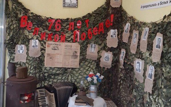 К 76 годовщине победы в Великой Отечественной войне