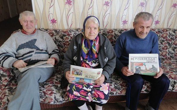 Пожилые граждане всегда в курсе событий