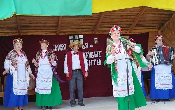Концерт ко Дню семьи для жителейагрогородка Князево Зельвенского района