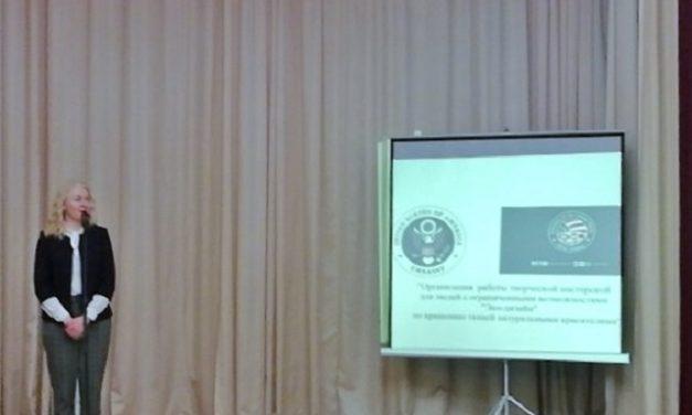 Начало реализации гуманитарного проекта в Лидском районе